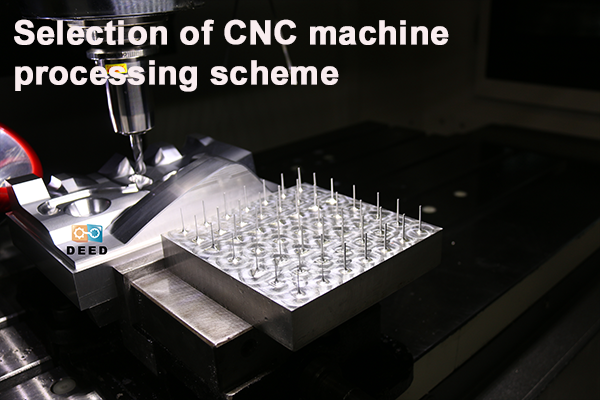 According to the different products processed, the main choices of CNC machines are as follows