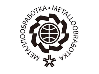 METALLOOBRABOTKA 2019 Moscow Russia