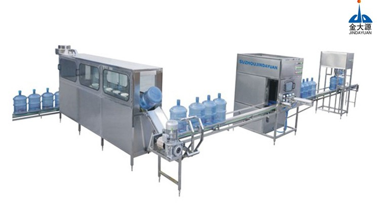 3-5 Gallon Water Filling Machine