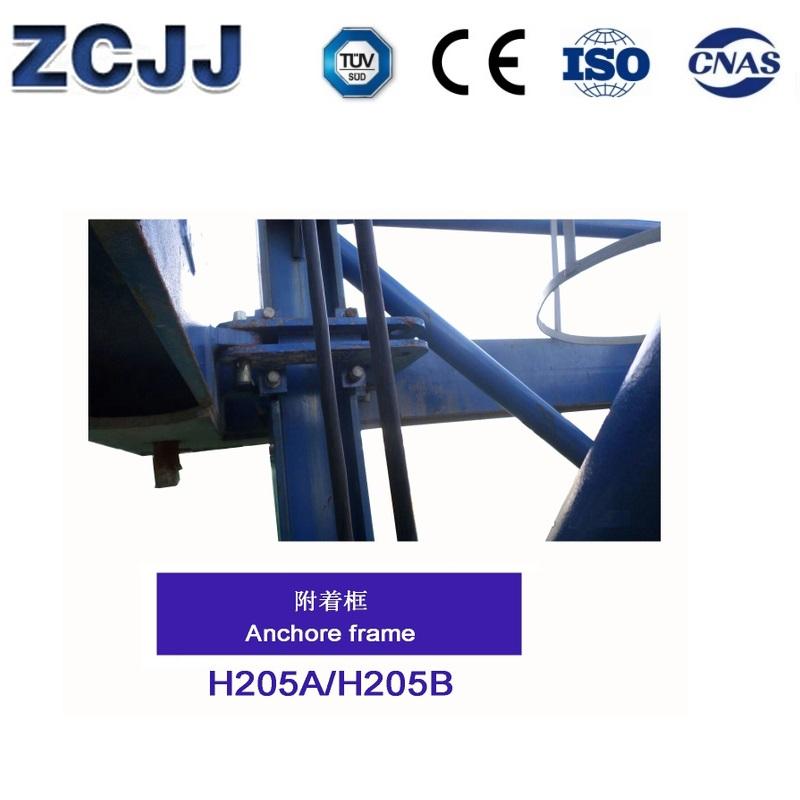 Anchor Frame H205A