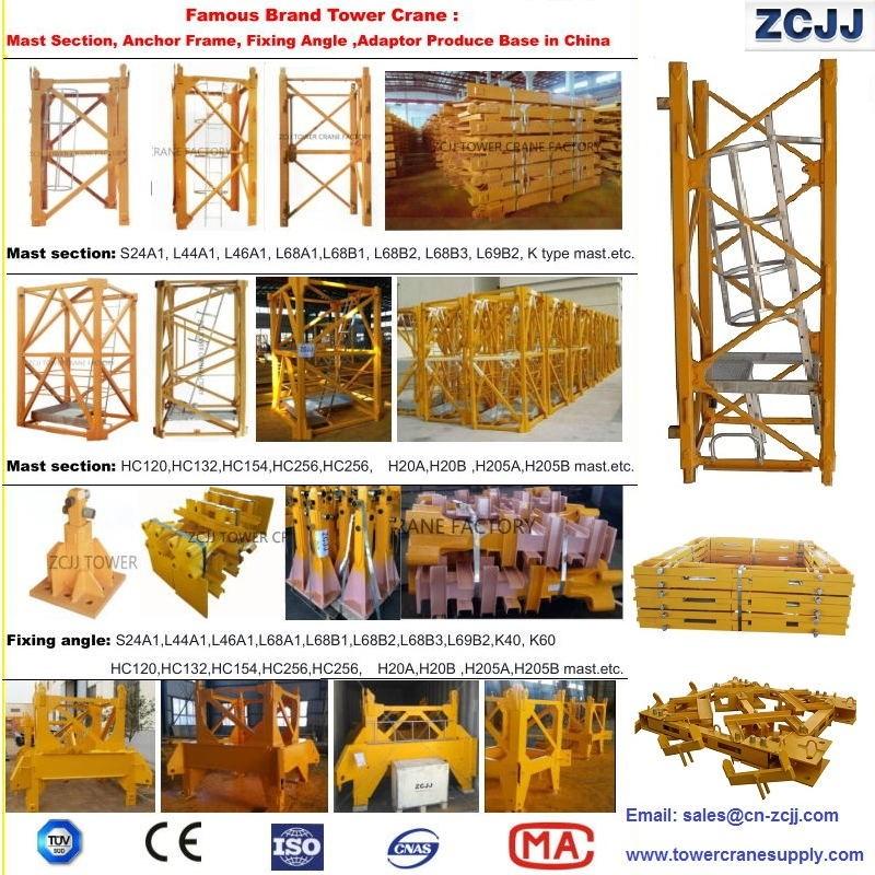 290HC Mast Section Liebherr Tower Crane Manufacturers, 290HC Mast Section Liebherr Tower Crane Factory, Supply 290HC Mast Section Liebherr Tower Crane