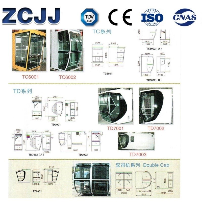 купить SmartView Такси V140S для башенного крана,SmartView Такси V140S для башенного крана цена,SmartView Такси V140S для башенного крана бренды,SmartView Такси V140S для башенного крана производитель;SmartView Такси V140S для башенного крана Цитаты;SmartView Такси V140S для башенного крана компания