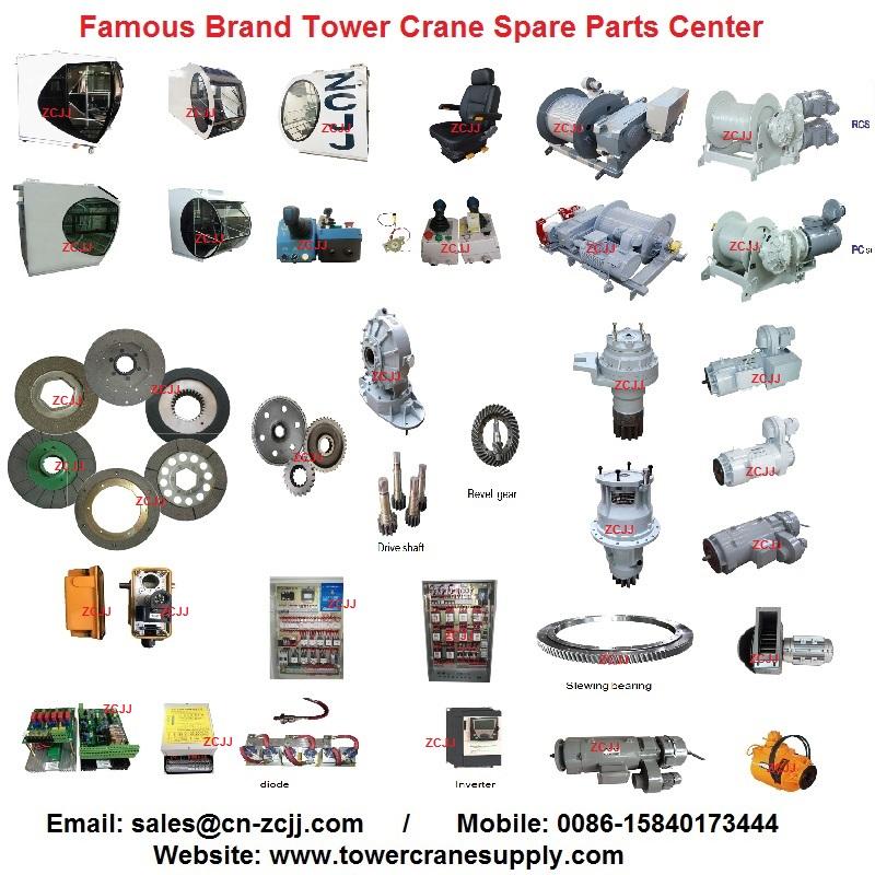 tower crane hydraulic cylinder