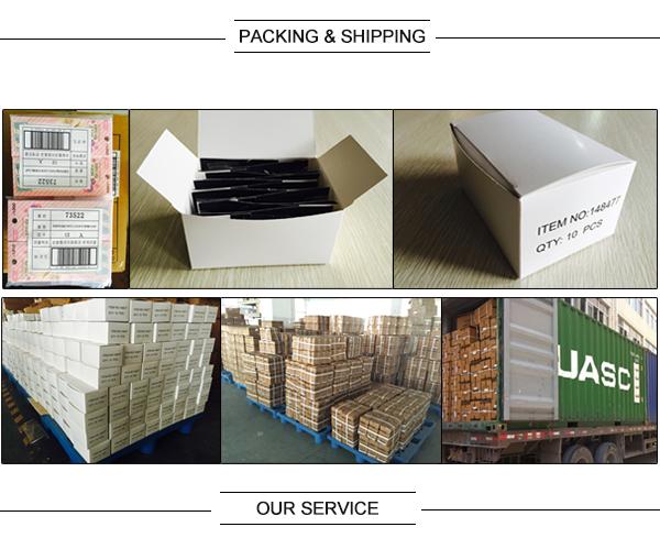 Συσκευασία & Ναυτιλία
