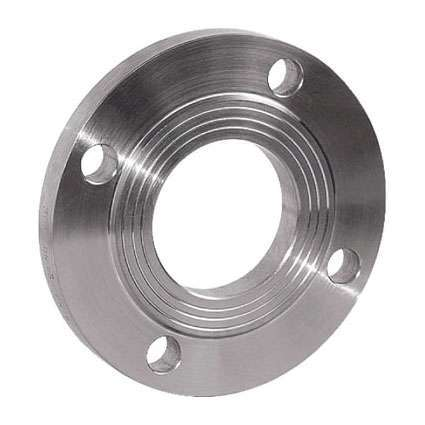 China Forged Flange