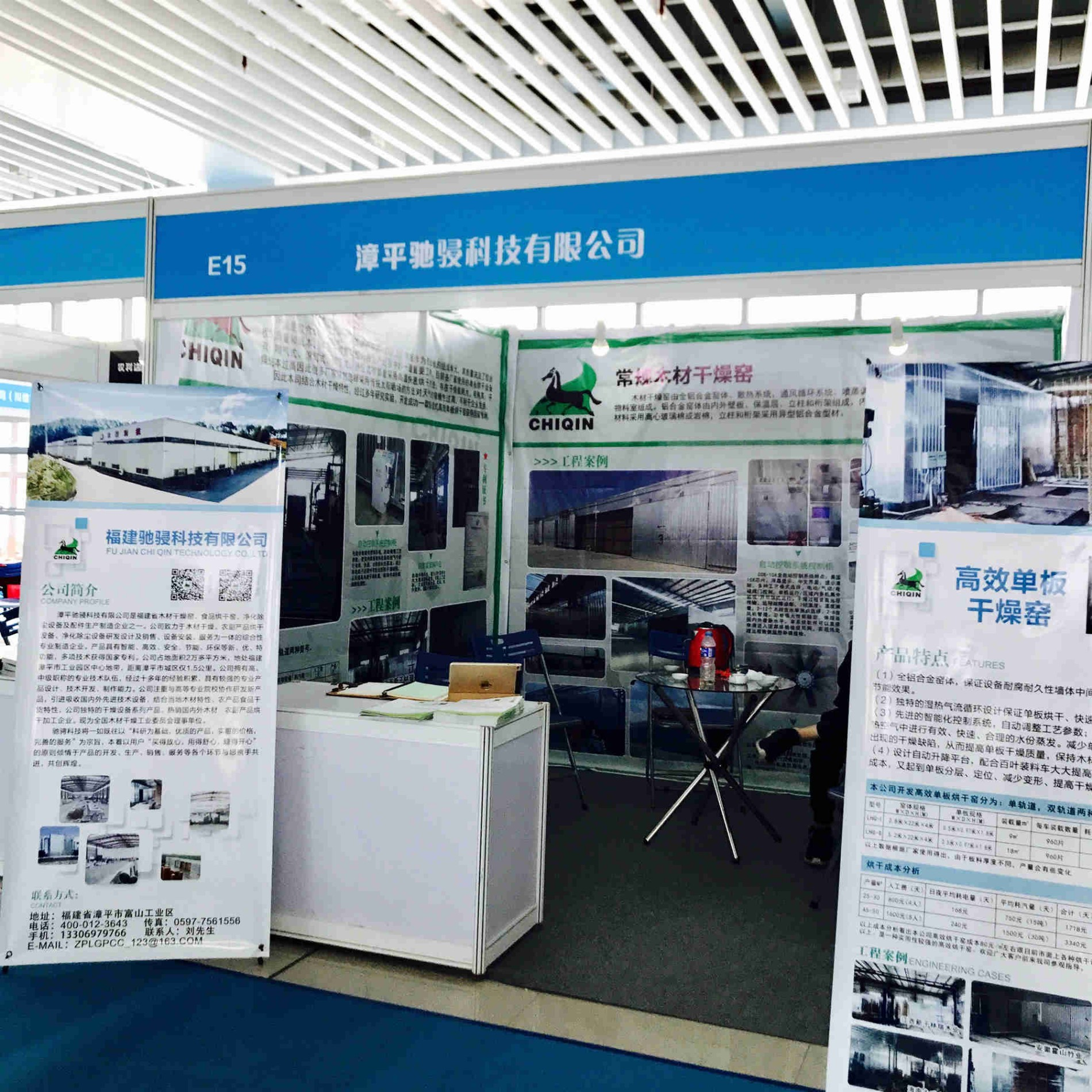 Jiangxi Nankang Woodworking and Furniture Accessories Expo
