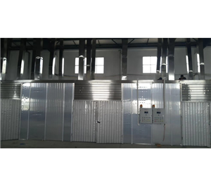 Aluminum Alloy Food Drying Kiln