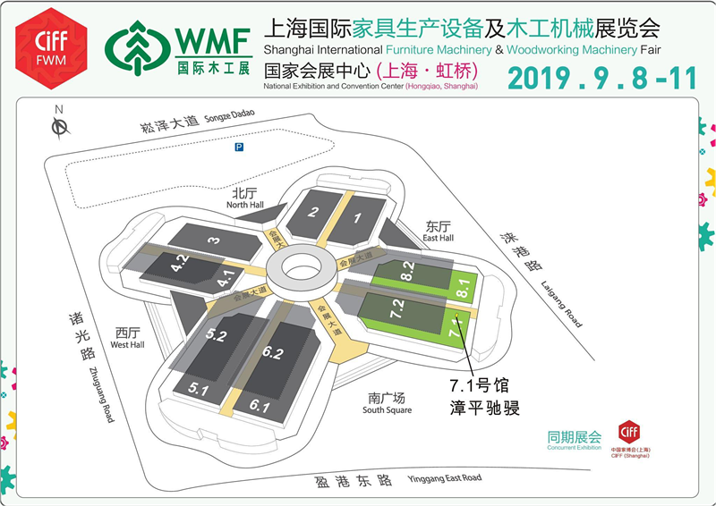 Shanghai International Furniture Machinery & Woodworking Machinery Fair