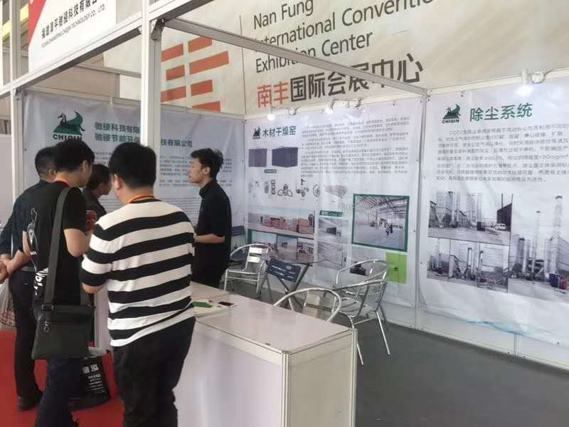 Guangzhou International Woodworking Machinery and Fitting Exhibition