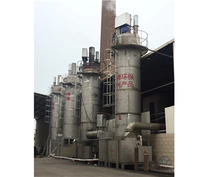 Biomass Boiler Dust Removal Equipment