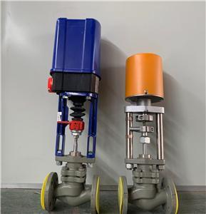 Система электрических клапанов