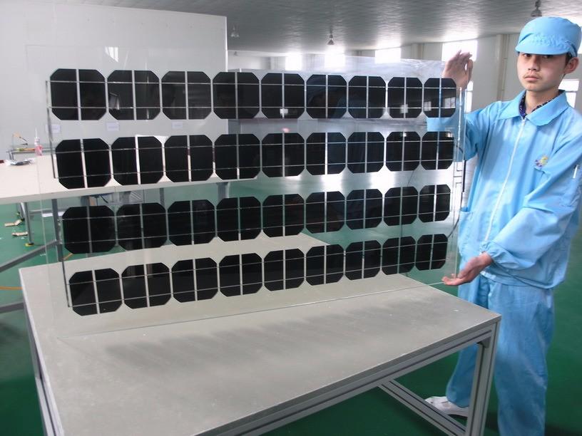 شراء BIPV مونو لوحة للطاقة الشمسية ,BIPV مونو لوحة للطاقة الشمسية الأسعار ·BIPV مونو لوحة للطاقة الشمسية العلامات التجارية ,BIPV مونو لوحة للطاقة الشمسية الصانع ,BIPV مونو لوحة للطاقة الشمسية اقتباس ·BIPV مونو لوحة للطاقة الشمسية الشركة