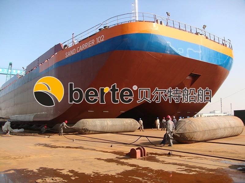 El 17 de abril, el barco MPV31 serie 643 se lanzó con éxito en la litera n. ° 2 utilizando el airbag de lanzamiento de Marine.