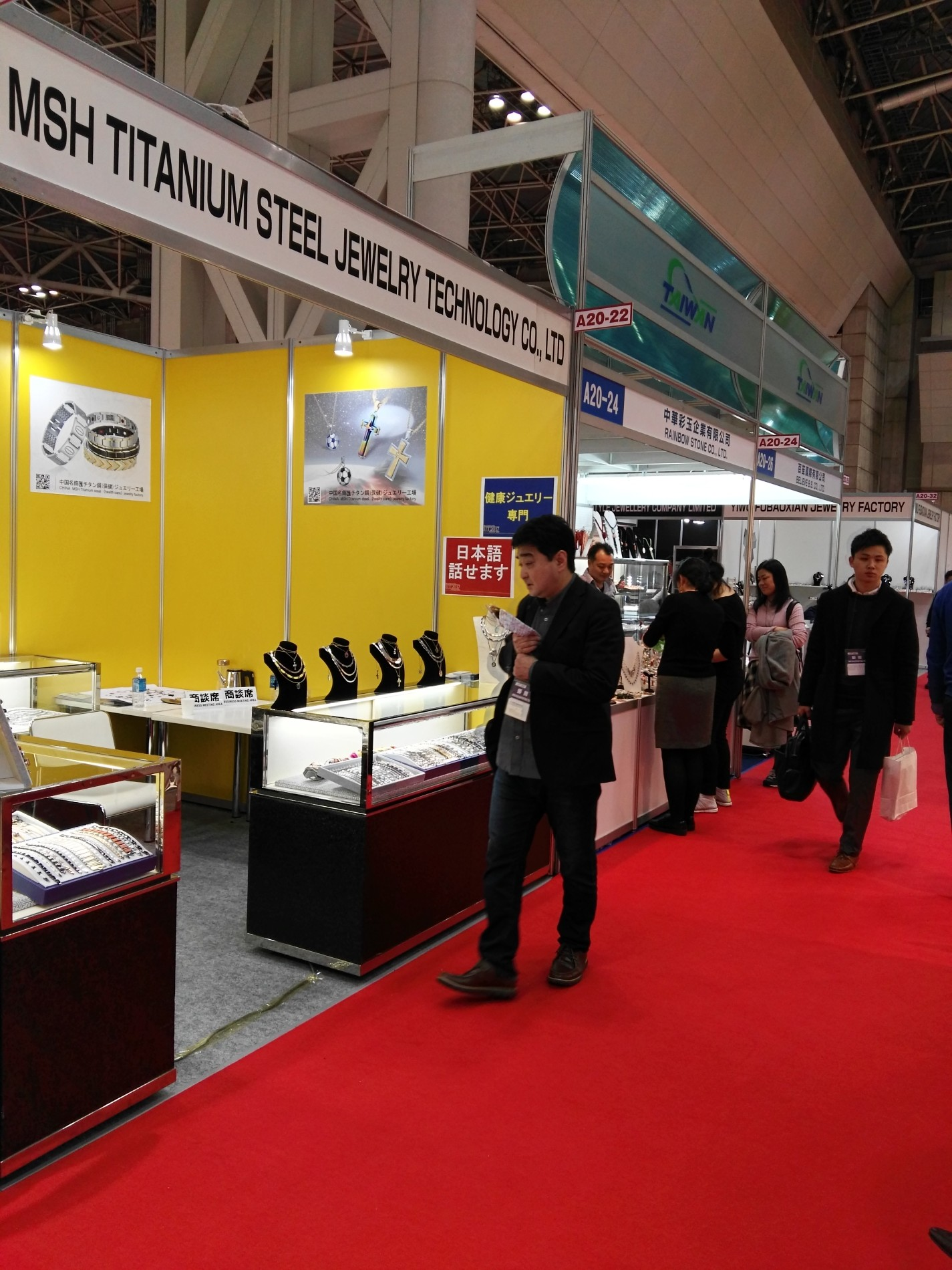 Participate in Japan Health Accessories Exhibition