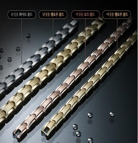 Hot Sale Titanium Steel Germanium Bracelet Manufacturers, Hot Sale Titanium Steel Germanium Bracelet Factory, Supply Hot Sale Titanium Steel Germanium Bracelet