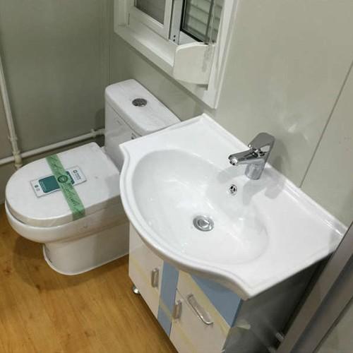 купить Модифицированный Контейнер Ванная,Модифицированный Контейнер Ванная цена,Модифицированный Контейнер Ванная бренды,Модифицированный Контейнер Ванная производитель;Модифицированный Контейнер Ванная Цитаты;Модифицированный Контейнер Ванная компания