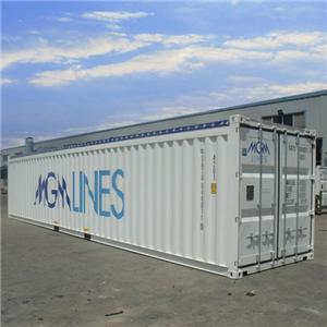 40GP Open Top Container