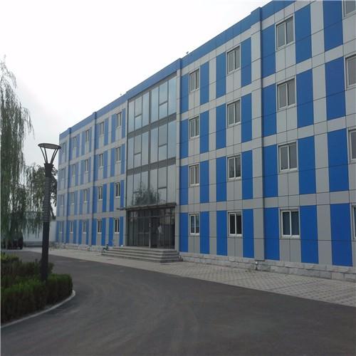 Beijing 4 Storeies Building office project