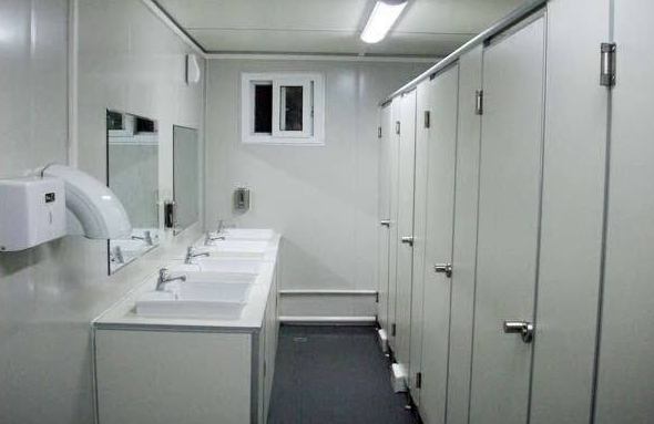 Container house Toilet