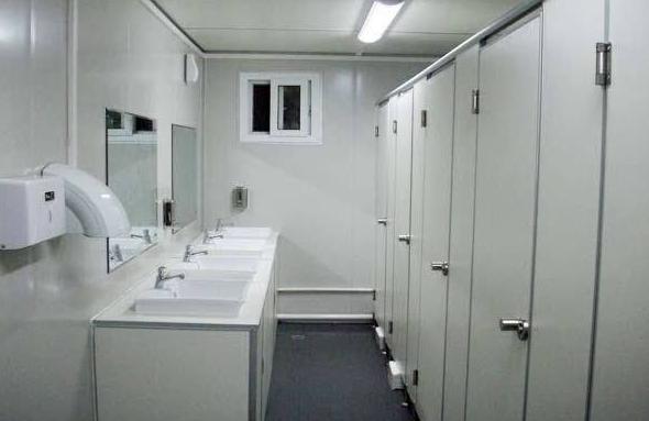 Mobile house Shower