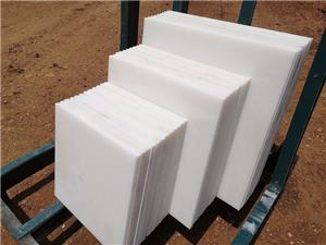 African white marble tiles