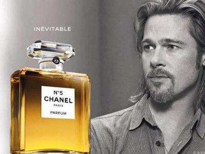 luxury fragrance box