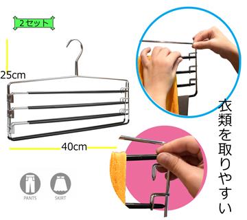 móc kim loại với clip