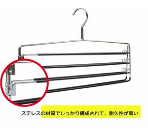 Cheap Metal Laundry Hose Trousers Hanger With Clips