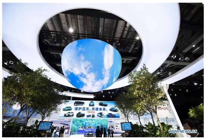 Chine Expo internationale d'importation (CIIE)