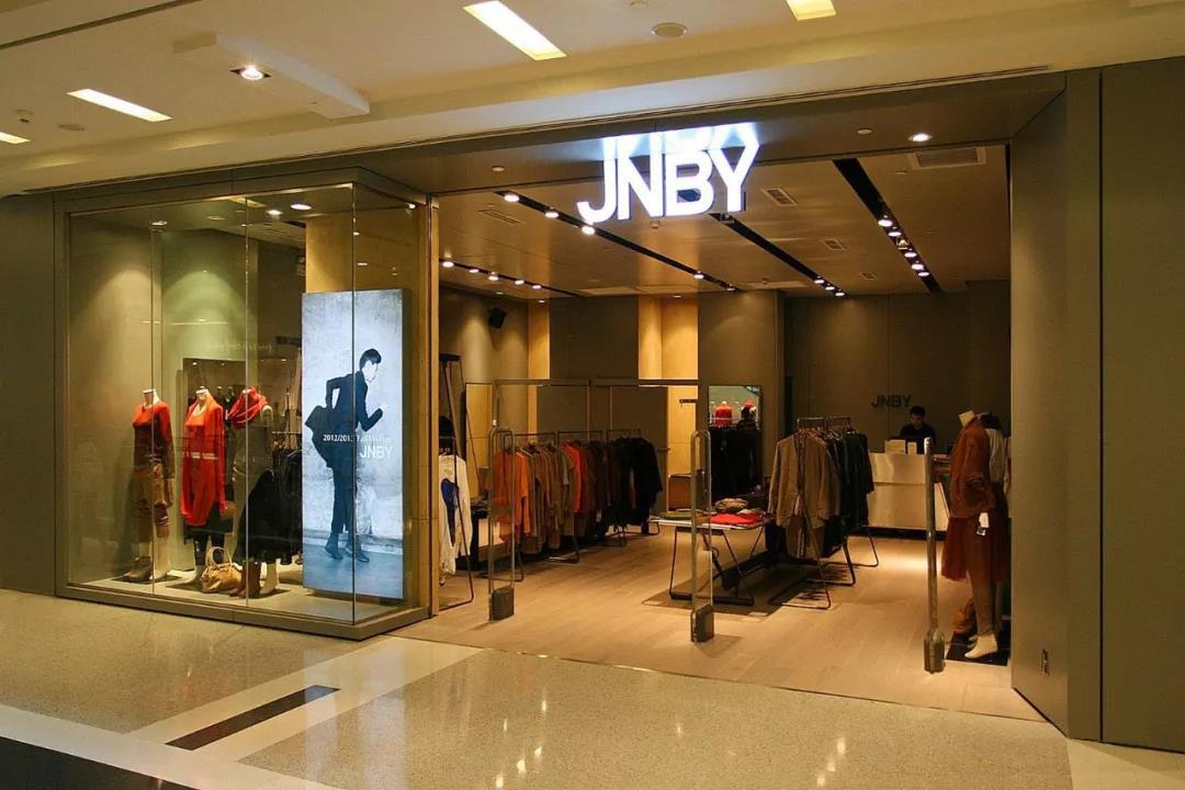 DADI askısı ve Jiangnan Bowl Group, bir moda dolabı oluşturmak için birlikte çalışıyor