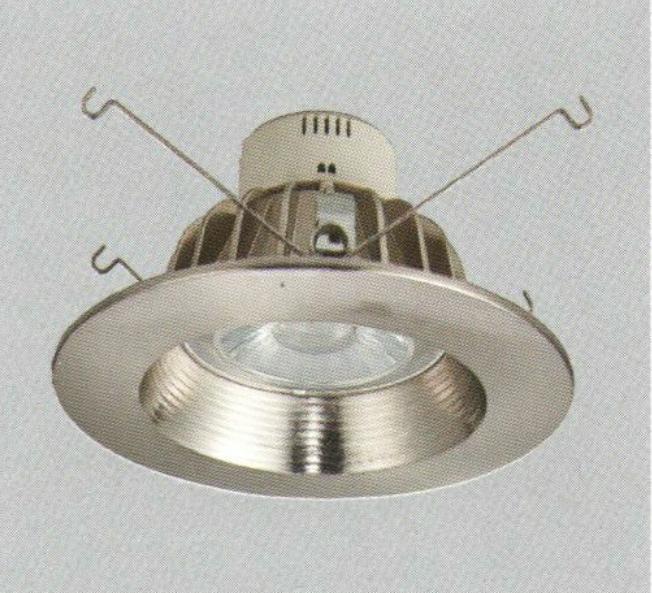 ETL led downlight retrofit
