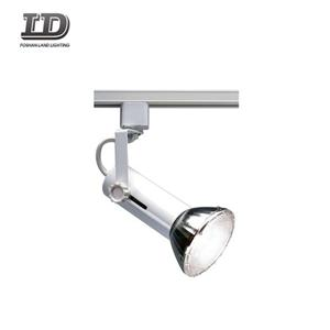 75w Adjustable Track Ceiling Light
