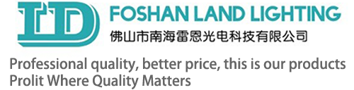 FoShan Land Lighting Co., Ltd