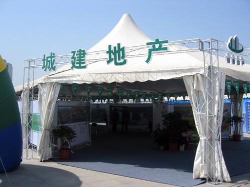 Exhibition Pagoda Tent