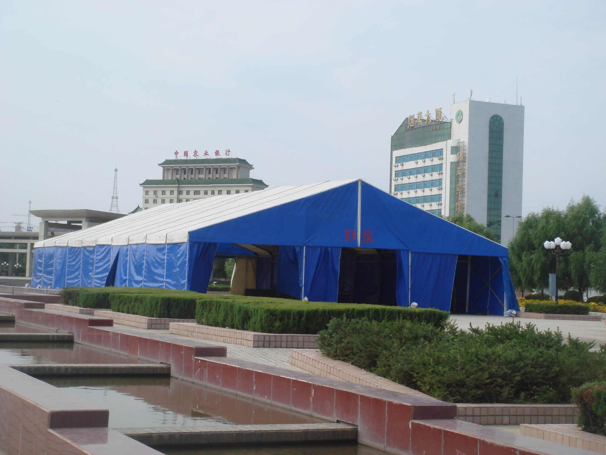 Customized Color Tent Factory, Supply concert tent color, party tent color Brands