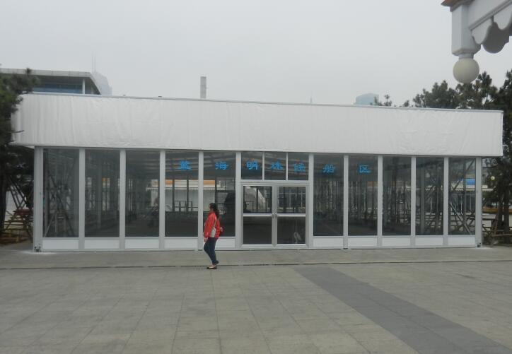 Cube Marquee Tent