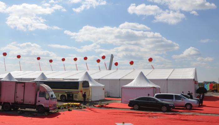 Cheap arcum marquee tent