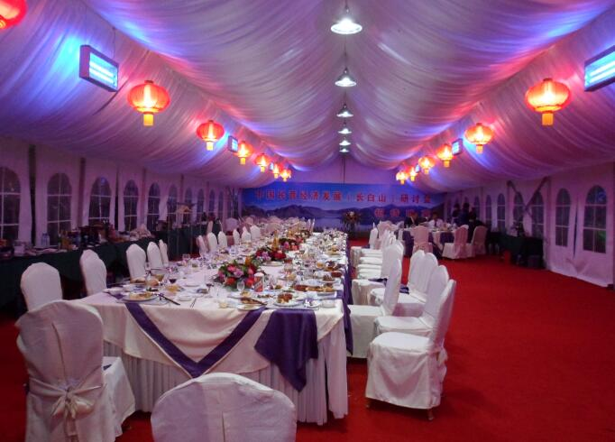 Marquee tent banquet