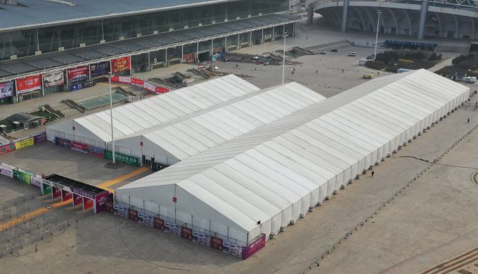 Discount Used Marquee Tent