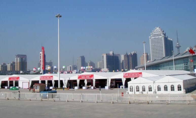 A shaped tent for exhibition