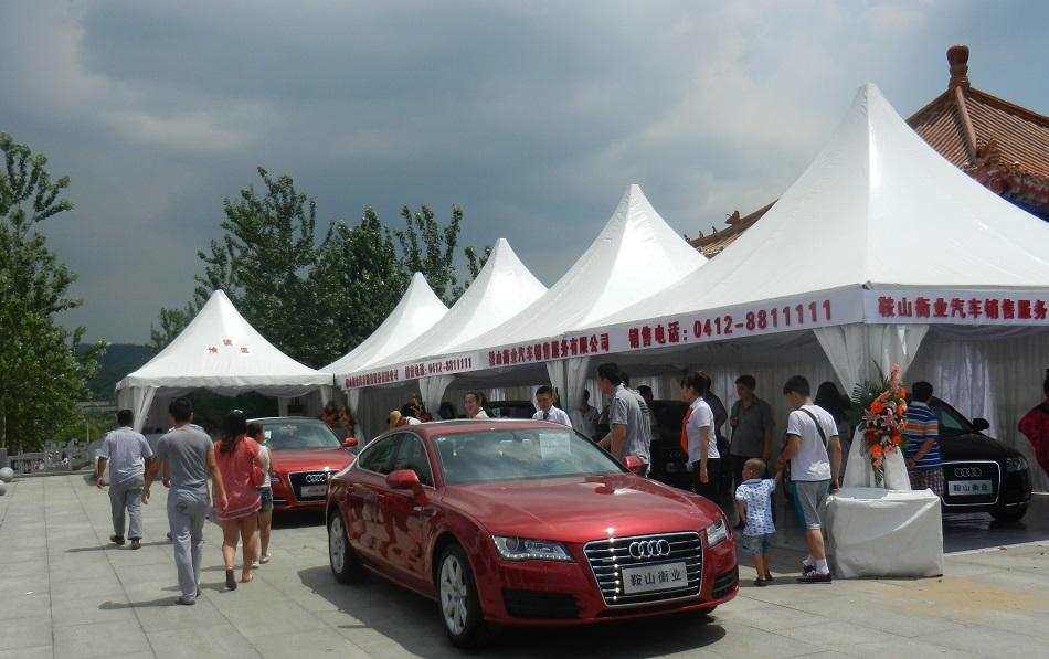 Event Pagoda Tent