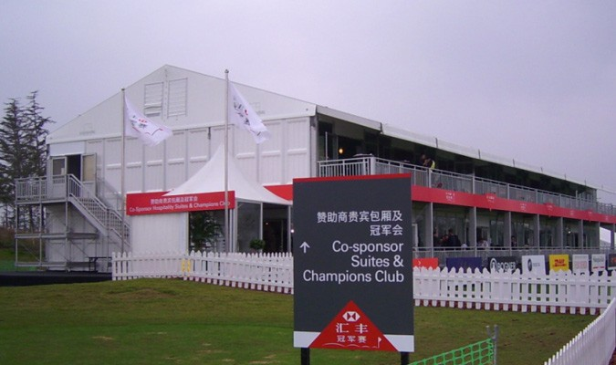 Double Decker Exhibition Tent