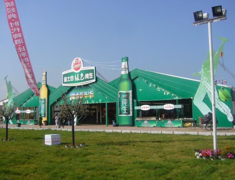 Beer Festivel Marquee Tent Manufacturers, Beer Festivel Marquee Tent Factory, Supply Beer Festivel Marquee Tent