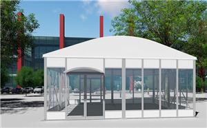 Arcum Shape Event Tent