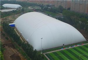 Gaint Inflatable For Sport Air Dome Fabric