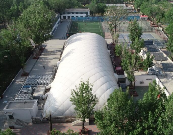 Production Plant Air Dome Manufacturers, Production Plant Air Dome Factory, Supply Production Plant Air Dome