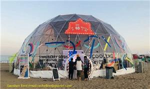Trade Show Dome Tent
