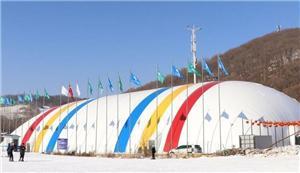 Что такое Air Dome? Серия articles-- One
