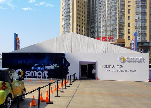 Car show exhibition Marquee tent Manufacturers, Car show exhibition Marquee tent Factory, Supply Car show exhibition Marquee tent