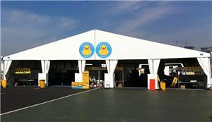Temporäre Ereignis Ausstellungszelt Zelt